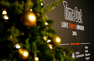 Love Tokyo Awards 2016 | Time Out Tokyo
