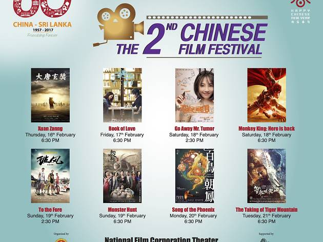 Chinese Film Festival