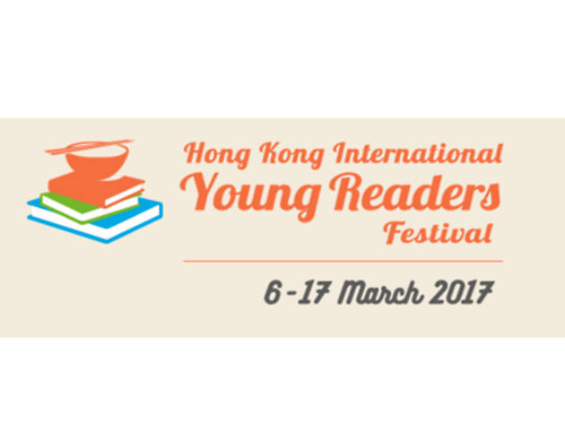 Hong Kong International Young Readers Festival 2017