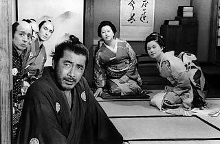 Retrospective Akira Kurosawa - SANJURO