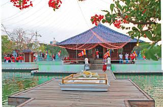 Seemamalakaya