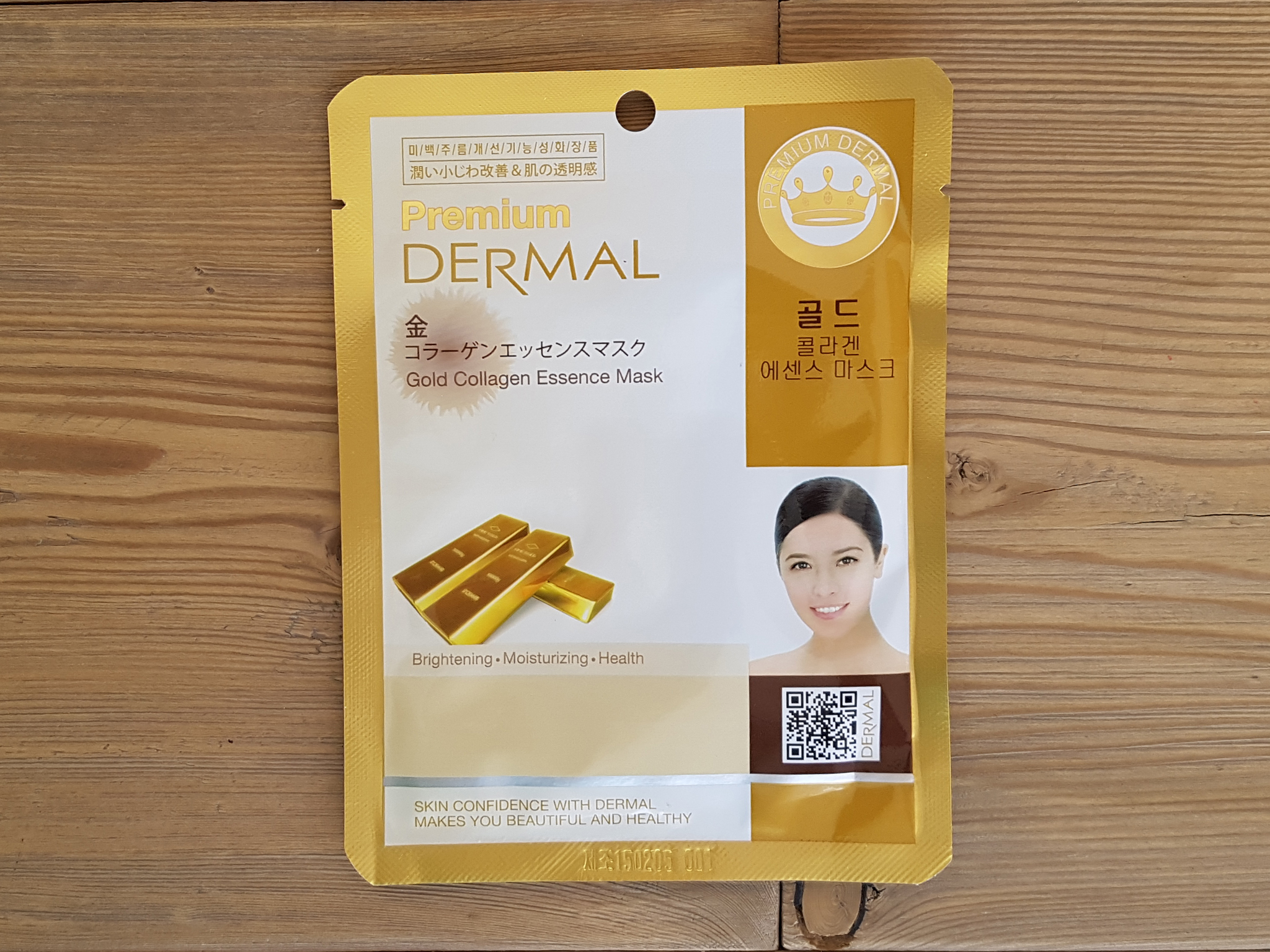 Gold Collagen Essence Mask