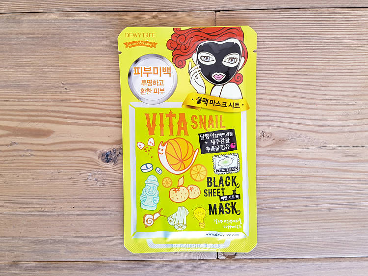 Vita Snail Black Sheet Mask