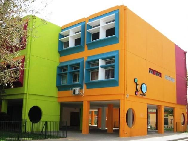 Havayeda Science Center