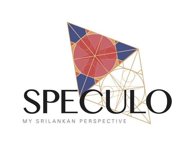 Speculo 2017: National Art Festival
