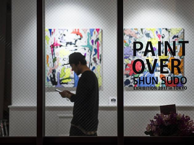 須藤俊「PAINT OVER EXHIBITION 2017 in TOKYO」
