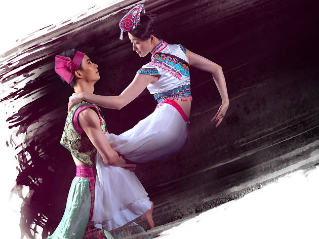 Kaleidoscope of Dance from Yunnan