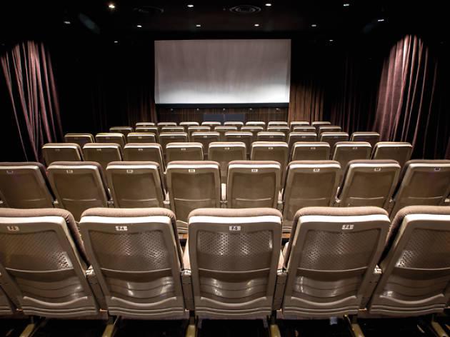 The Arts House, Screening Room