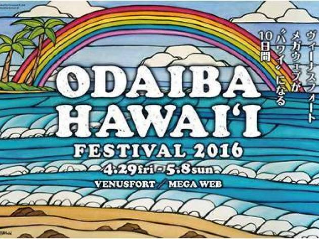 Odaiba Hawaii Festival