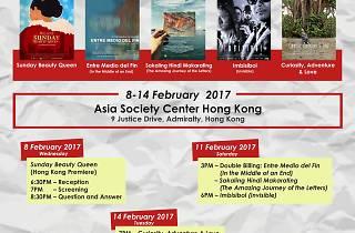 Spotlight: Philippine Cinema 2017