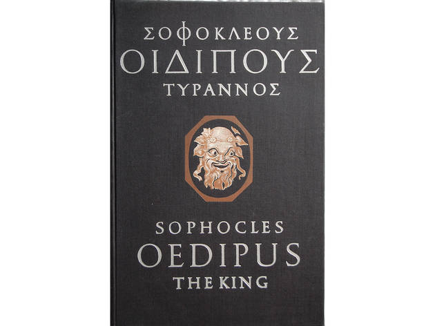 arrogance in oedipus rex by sophocles Although, the two authors portray oedipus in different ways to emphasize their different themes both use the relationship between oedipus and teiresias to demonstrate oedipus' arrogant nature in both plays, this arrogance manifests in oedipus' rejection of the prophet teiresias.
