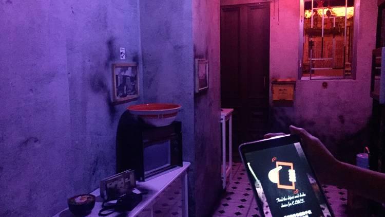 AR Escape Room 1