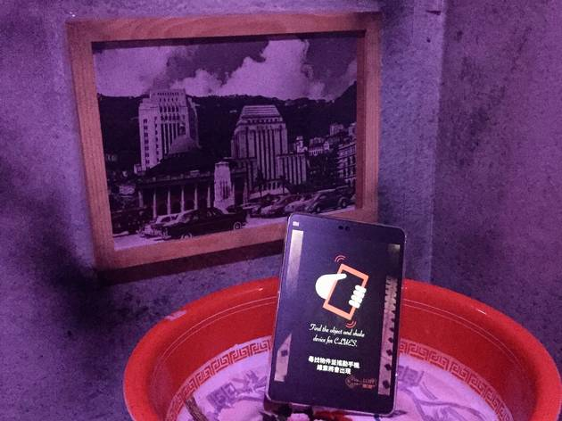 Hong Kong's first AR escape room game