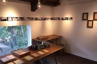 空想製本屋「本の庭、庭の本」