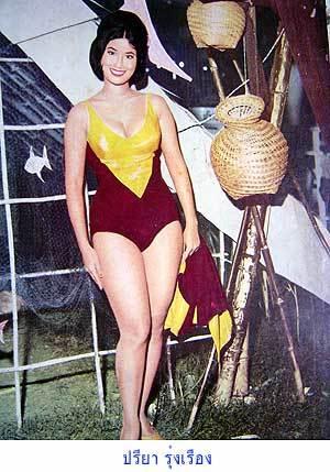 Miss Suwan of Siam