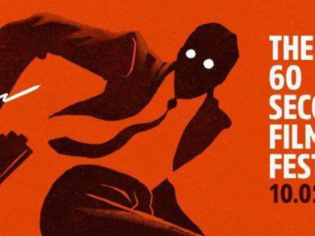 The 60 Second Film Festival