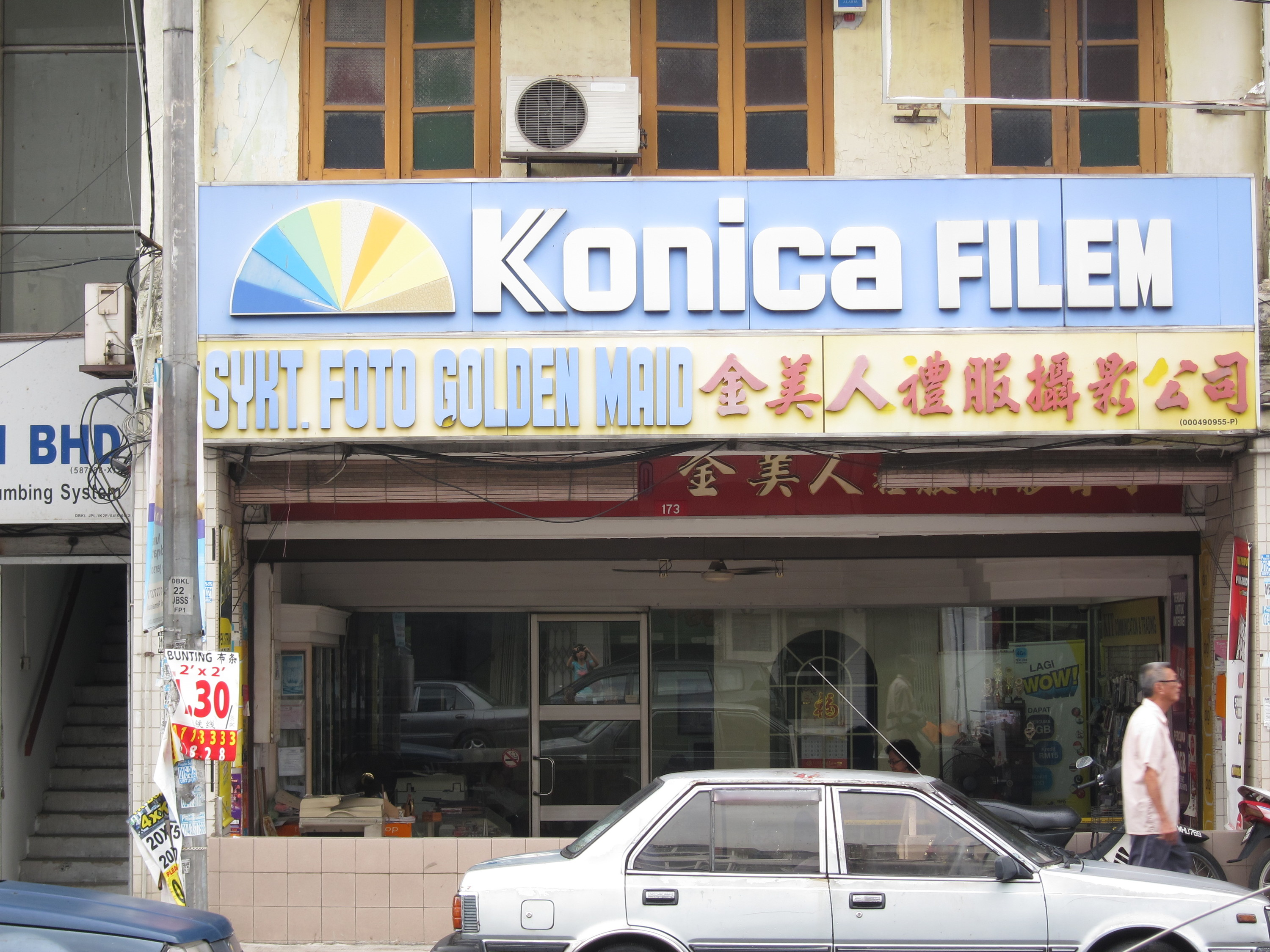 Best bits of KL: Jalan Besar in Salak South