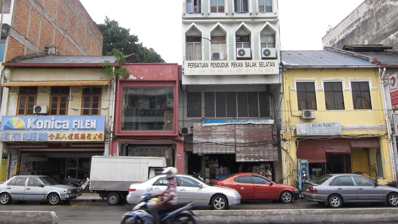 Jalan Besar in Salak South