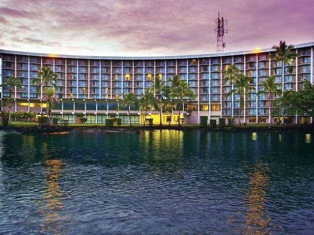 Stay: Hilo Hawaiian Hotel, Island of Hawaii