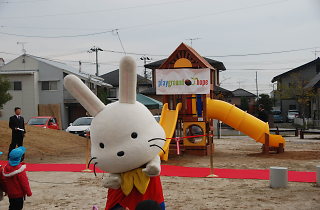 Playgrounds of Hope | Time Out Tokyo