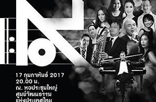 The King's Jazzspell — A Tribute to his Majesty King Bhumibol Adulyadej's Magical Compositions