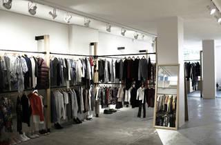 Another Showroom (Foto: Cortesía de la producción)