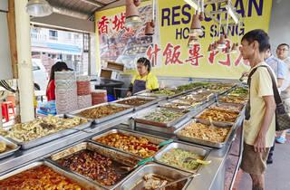 Restoran Hong Sang
