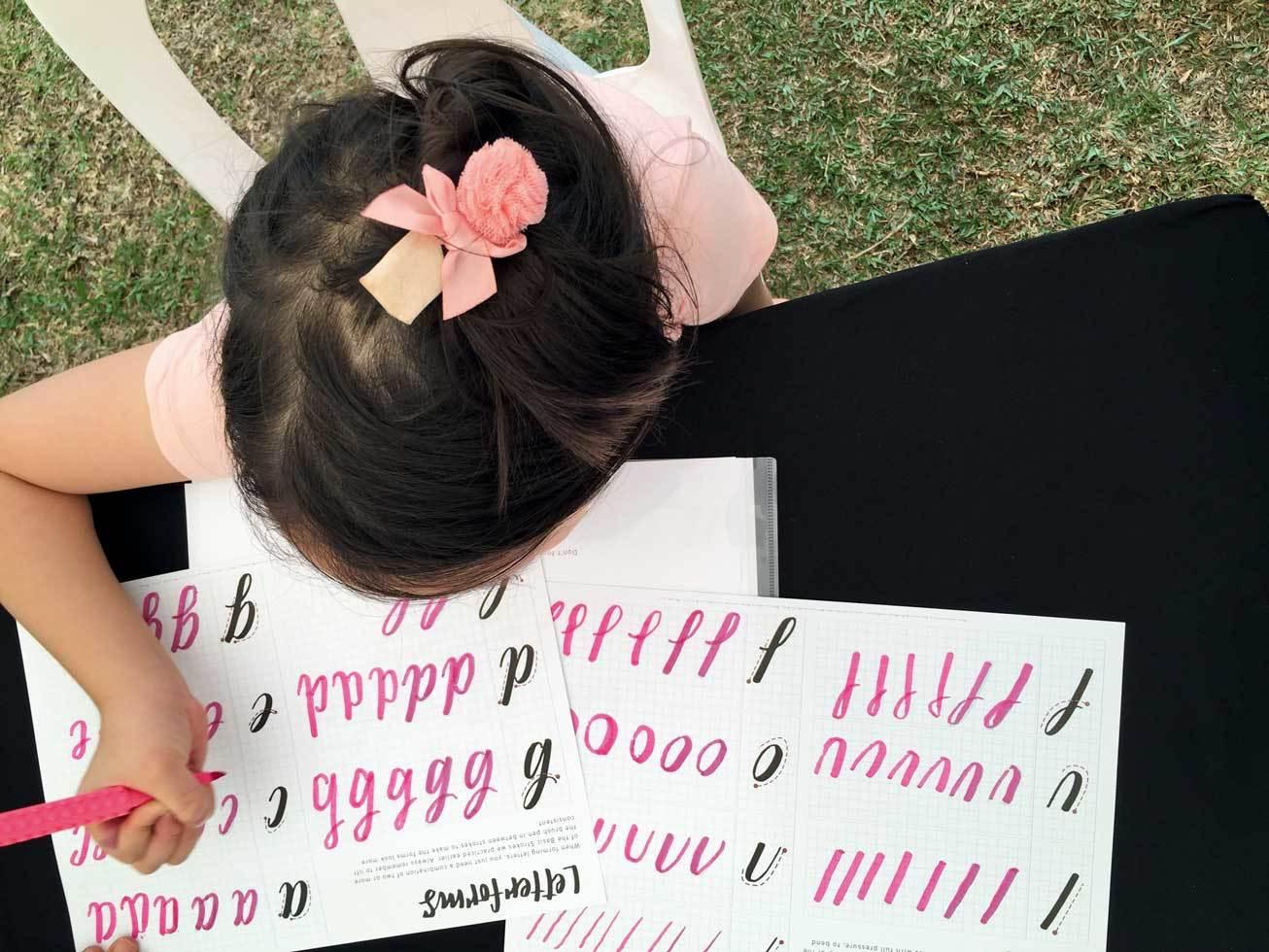Calligraphy Kids