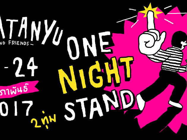 A Katanyu and Friends One Night Stand (Up)