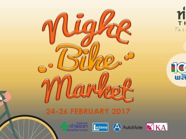 Tha Maharaj Night Bike Market #4