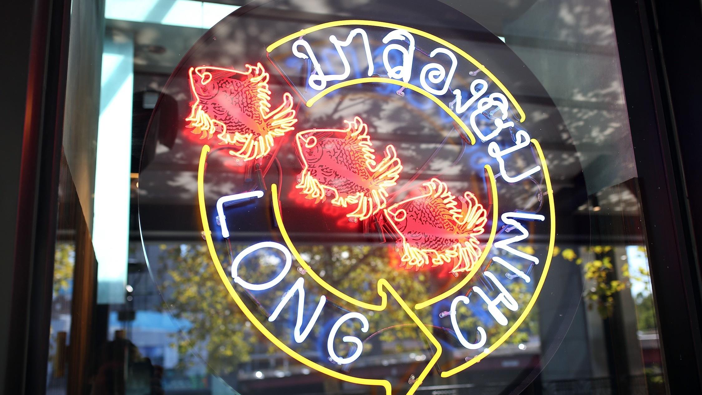 Neon sign at Long Chim