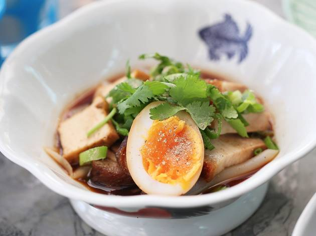 Pork in broth with egg at Long Chim