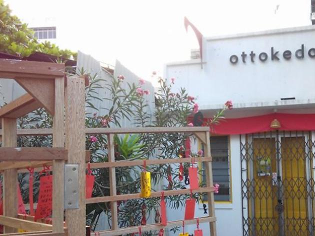 ottokedai