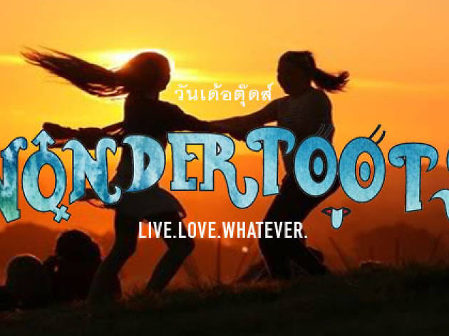 Wondertoots Festival 2017