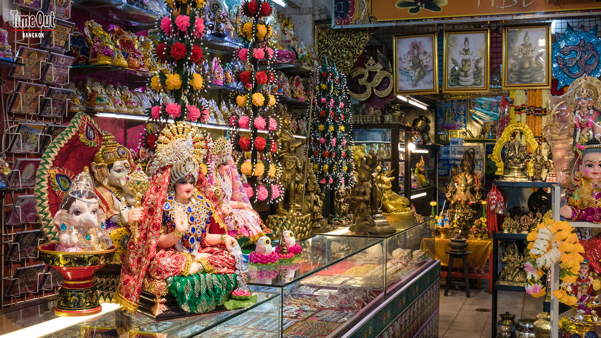 Tibet Shop