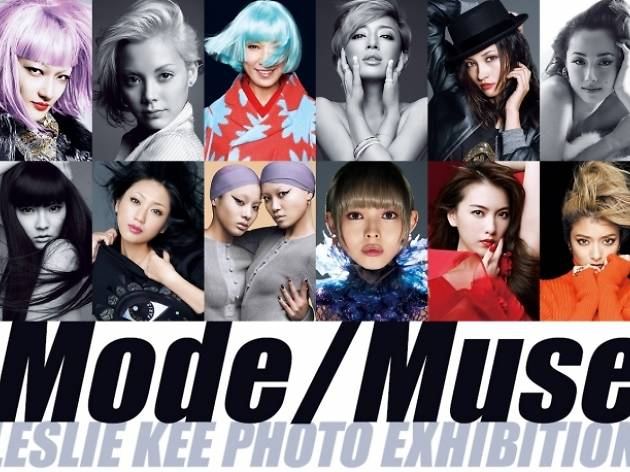 "LESLIE KEE PHOTO EXHIBITION ""MODE / MUSE"""