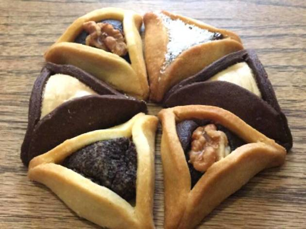 Margoza Bakery