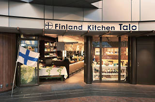 Finland Kitchen Talo