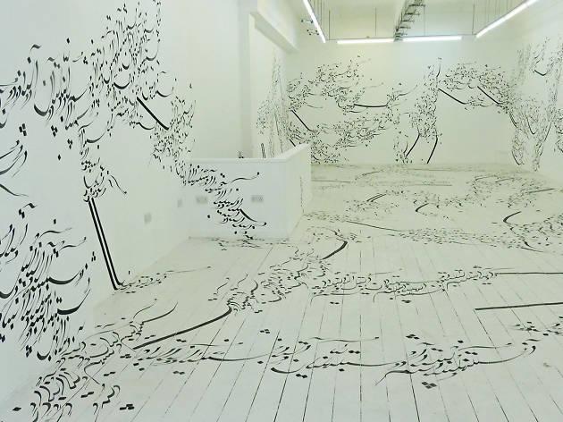 Written Room