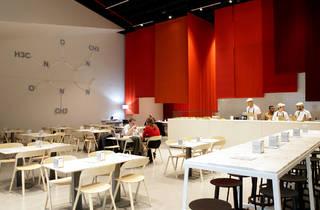 A Cafetaria EDP
