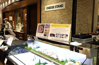 ShinQs CHEESE STAND