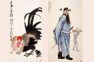Rediscovering Treasures: Ink Art from Xiu Hai Lou Collection, National Gallery Singapore