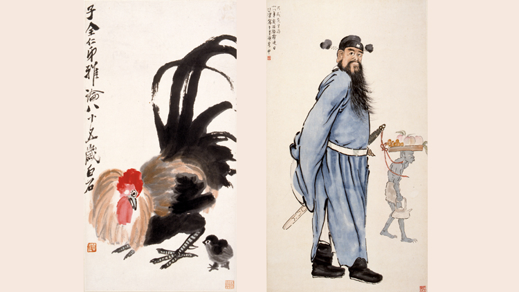 Rediscovering Treasures: Ink Art from Xiu Hai Lou Collection