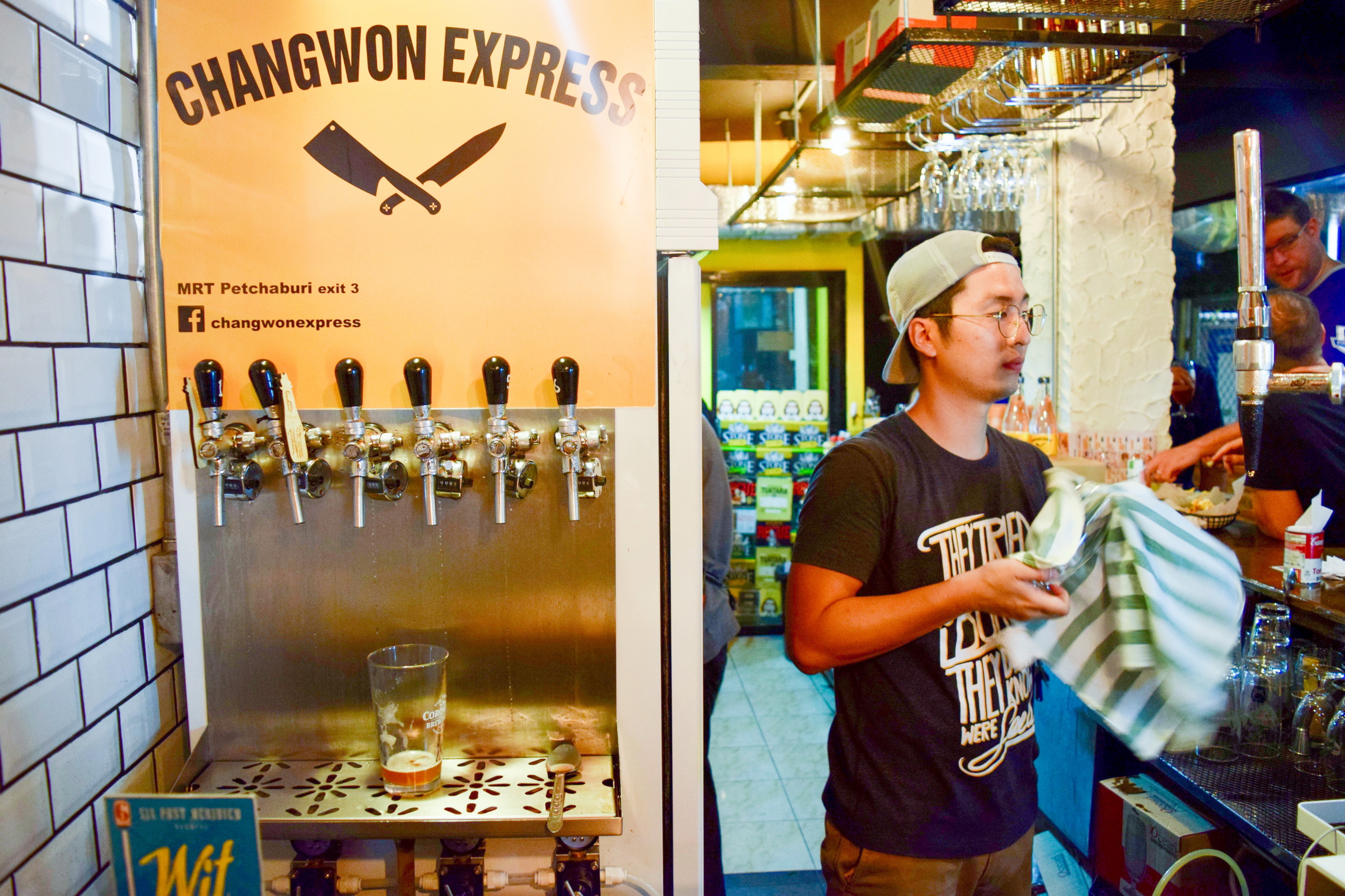 [NEW] Changwon Express