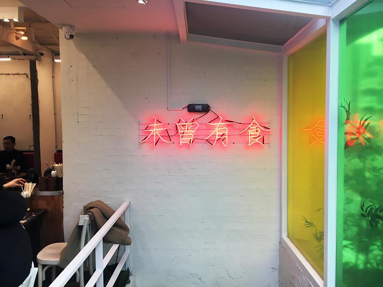 서울에서 손꼽히는 대만 음식점