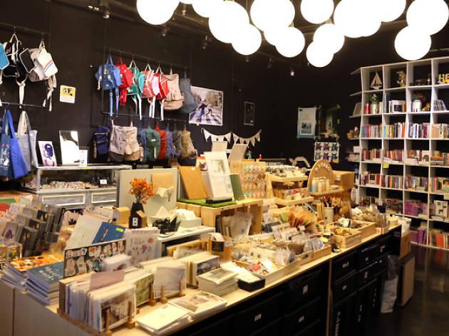 Happening Shop 02