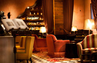 Rose Bar