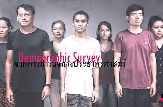 DEMOGRAPHIC SURVEY by B-Floor