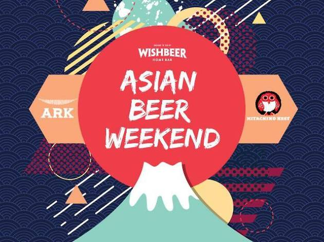Asian Beer Weekend