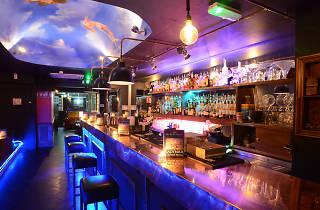 Ladybird Bar
